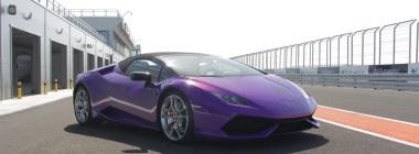 Jazda Lamborghini