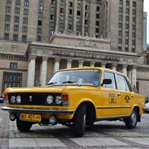 Wycieczka Fiatem 125p | Warszawa