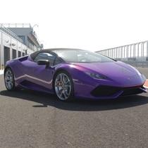Jazda Lamborghini Huracan | Tor Silesia Ring
