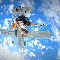 Skok spadochronowy + film i zdjęcia | Konin